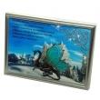Фоторамка новогодняя с кристаллами Swarovski EL-10902 - Фото №2