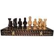 Шахматы Small Cezar 3103 - Фото №4