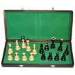 Шахматы Beskid 3166 - Фото №3