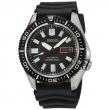 Мужские часы Seiko Superior Divers Automatic SKZ327K1 - Фото №2
