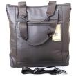 Женская сумка Wanlima 20396-4 - Фото №2