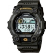 Часы Casio G-Shock G-7900-3DR - Фото №2