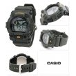 Часы Casio G-Shock G-7900-3DR - Фото №3