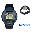 Часы Casio Standard Digital W-210-1BVEF - Фото №5