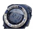 Часы Casio ProTrek PRG-260-2ER - Фото №3