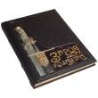 Зброя доби козацтва XV-XVIII століть - Фото №3