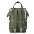 Рюкзак для мамы Sunveno Diaper Bag Dark Green Embroidery NB22179.UNI - Фото №5