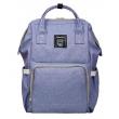 Рюкзак для мамы Sunveno Diaper Bag Blue Purple NB22179.BPL - Фото №2