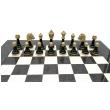 Шахматы Italfama 141BN+513R - Фото №5