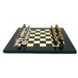 Шахматы Italfama141BN+530R - Фото №4