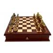 Шахматы Italfama 141MW+333W - Фото №2