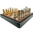 Шахматы Italfama 46G+222GN - Фото №3