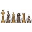 Шахматы Italfama  46M+721R - Фото №6