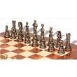 Шахматы Italfama  46M+721R - Фото №4