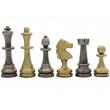 Шахматы Italfama 47M+TAV86BG-N - Фото №5
