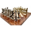Шахматы Italfama 48M+722R - Фото №5