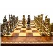Шахматы Italfama 57M+431RS - Фото №3