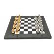 Шахматы Italfama 70G+513R - Фото №3