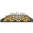 Шахматы Italfama 70G+513R - Фото №4