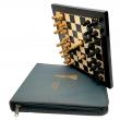 Шахматы Italfama G1065 - Фото №3