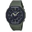 Часы Casio G-SHOCK GA-2110SU-3AER - Фото №2