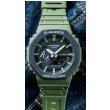 Часы Casio G-SHOCK GA-2110SU-3AER - Фото №4