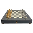 Шахматы Italfama 70G+8513R - Фото №2