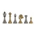 Шахматы Italfama 70M+8721RL - Фото №6