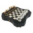 Шахматы Italfama 150GSBN+337WLP - Фото №2