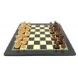 Шахматы Italfama G250-77+G10240E - Фото №2
