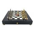 Шахматы Italfama 92M+8530R - Фото №3