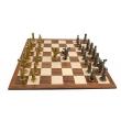 Шахматы Italfama  71M+10831 - Фото №6