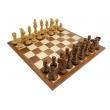 Шахматы Italfama G1029+10831 - Фото №5