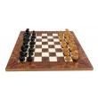 Шахматы Italfama G1502N+721RL - Фото №2