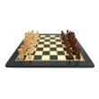 Шахматы Italfama  G250-79+G10240E - Фото №2