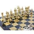 Шахматы Manopoulos S10BLU - Фото №5