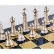 Шахматы Manopoulos S33BLU - Фото №5