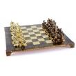 Шахматы Manopoulos S12CBRO - Фото №2