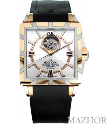Часы EDOX Class Royale 85007 357R AIR - Фото №1